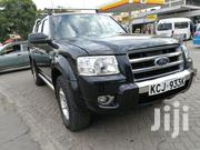 Ford Ranger 2010 Black | Cars for sale in Nairobi, Nairobi West