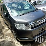 Honda Stepwagon 2012 Gray | Cars for sale in Mombasa, Tononoka