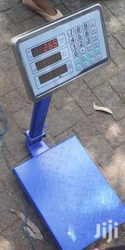Electronic Digital Weighing Scales - 150 | Store Equipment for sale in Nairobi, Nairobi Central