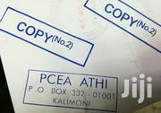 Rubber Stamps & Company (Seal Smart) | Stationery for sale in Nairobi, Nairobi Central