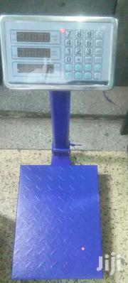 100kilos Computing Weighing Scales | Store Equipment for sale in Nairobi, Nairobi Central