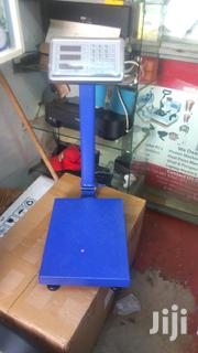 Gas Measure Weighing Scale Machine   Store Equipment for sale in Nairobi, Nairobi Central