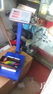 Platform Weighing Scale 150kgs Maximum | Home Appliances for sale in Nairobi, Nairobi Central