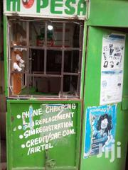 Mpesa Shop Line On Sale At 10k Negotiable | Commercial Property For Sale for sale in Nairobi, Kasarani