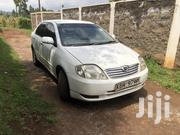 Toyota Corolla 2005 White | Cars for sale in Nairobi, Ngara