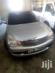 Nissan Bluebird 2012 Gray | Cars for sale in Mombasa, Bamburi