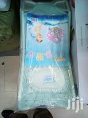 Baby Bath Net | Baby & Child Care for sale in Nairobi, Nairobi Central