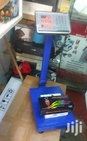 150 Kgs Digital Weighing Scale | Store Equipment for sale in Nairobi, Nairobi Central
