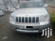 Jeep Grand Cherokee 2012 Gray | Cars for sale in Nairobi, Lavington