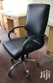Office H-Range Chair   Furniture for sale in Mombasa, Majengo