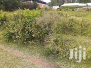 50x100 Plot on Sale in Rongo Town,Bistro Area 950000 | Land & Plots For Sale for sale in Migori, Central Kanyamkago