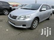 Toyota Corolla 2011 Silver | Cars for sale in Nairobi, Parklands/Highridge
