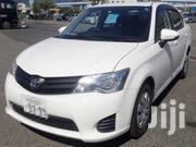 Toyota Corolla 2012 White | Cars for sale in Nairobi, Parklands/Highridge