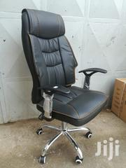 Executive Office Chair F012   Furniture for sale in Nairobi, Nairobi Central