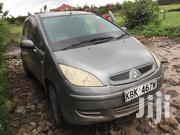 Mitsubishi Colt 2004 1.3 Gray | Cars for sale in Kajiado, Ongata Rongai
