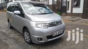 Nissan Serena 2010 Gray | Cars for sale in Nairobi, Nairobi West