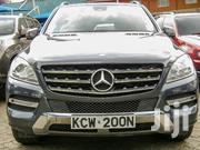 Mercedes-Benz M Class 2012 Gray | Cars for sale in Nairobi, Karura