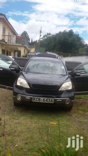 Honda CR-V 2008 2.4 Black | Cars for sale in Uasin Gishu, Racecourse