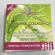 Rice Milk With Collagen Whitening and Acne Soap | Skin Care for sale in Nairobi, Nairobi Central