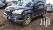 Honda CRV 2007 EXL 4WD Automatic Black | Cars for sale in Nairobi, Nairobi Central