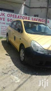 Nissan Advan | Cars for sale in Mombasa, Majengo