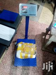 Weight Scale 300kg Maximum | Store Equipment for sale in Nairobi, Harambee