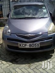 Toyota Ractis 2010 Blue | Cars for sale in Mombasa, Tudor