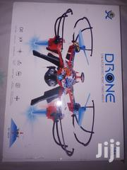 Drone Toy Age 14 PLUS | Cameras, Video Cameras & Accessories for sale in Nairobi, Nairobi Central