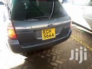Subaru Legacy 2009 Gray | Cars for sale in Nairobi, Kasarani