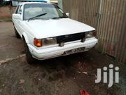 Nissan Sunny 1988 1.3 White | Cars for sale in Kiambu, Karai