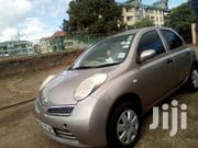 Nissan March 2008 Silver | Cars for sale in Nairobi, Kangemi
