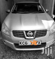 Nissan Dualis 2009 Silver | Cars for sale in Nairobi, Kilimani