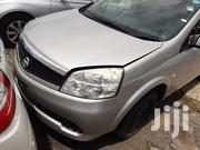 Nissan Lafesta 2012 Silver | Cars for sale in Mombasa, Shimanzi/Ganjoni