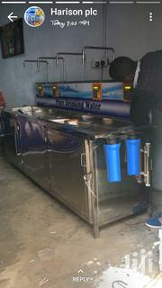 RO Purification System | Farm Machinery & Equipment for sale in Nakuru, Naivasha East