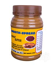 Smooth Spread Natural Peanut Butter | Meals & Drinks for sale in Nairobi, Nairobi Central