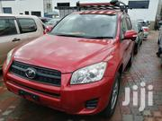 Toyota RAV4 2012 Red | Cars for sale in Nairobi, Kilimani