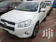 Toyota RAV4 2012 White | Cars for sale in Nairobi, Kilimani