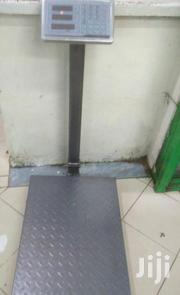 Grey/Blue Platform Weighing Scale 100kgs 150kgs 300kgs | Home Appliances for sale in Nairobi, Nairobi Central