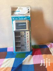 Lenmar Battery Charger | Cameras, Video Cameras & Accessories for sale in Mombasa, Mji Wa Kale/Makadara