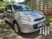 New Nissan March 2012 Pink | Cars for sale in Nairobi, Nairobi Central