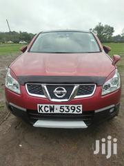 New Nissan Dualis 2012 Red | Cars for sale in Nairobi, Kilimani