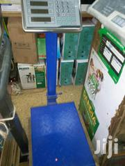 ACS -300kg Weight Scale Machine | Store Equipment for sale in Nairobi, Harambee
