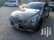 Toyota Mark X 2009 Gray | Cars for sale in Nairobi, Umoja II