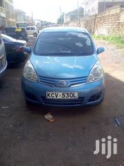 Nissan Note 2012 1.4 Blue | Cars for sale in Nairobi, Roysambu