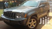 Jeep Cherokee 2007 Gray | Cars for sale in Nairobi, Nairobi Central