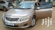 Toyota Corolla 2007 1.6 VVT-i Beige   Cars for sale in Nairobi, Mountain View