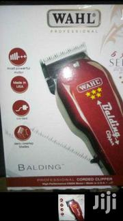 Wahl Balding Baber Machine | Tools & Accessories for sale in Nairobi, Nairobi Central