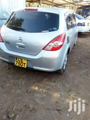 Nissan Tiida Hatchback | Cars for sale in Kiambu, Kamenu