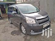 Toyota Noah Excellence Condition | Cars for sale in Nairobi, Nairobi South