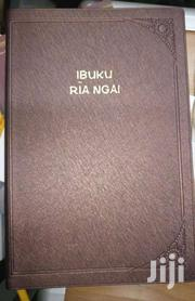 Kikuyu Bible | Books & Games for sale in Homa Bay, Mfangano Island